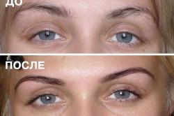 Брови до и после эпиляции воском
