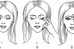 Массаж области вокруг глаз и бровей