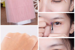 Изменение разреза глаз с помощью специальных клейких полосок