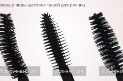 Основные виды щеточек для тушей для ресниц